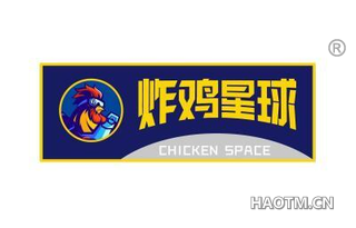 炸鸡星球 CHICKEN SPACE
