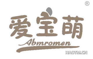 爱宝萌 ABMROMEN