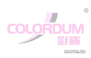 彩盾 COLORDUM