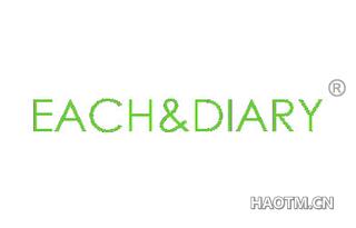 EACH DIARY