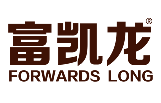富凯龙 FORWARDS LONG