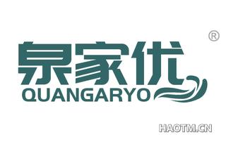 泉家优 QUANGARYO