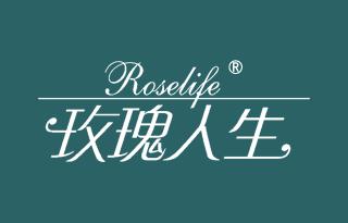 玫瑰人生 ROSELIFE