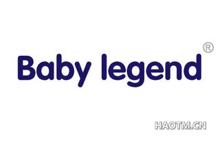 BABY LEGEND
