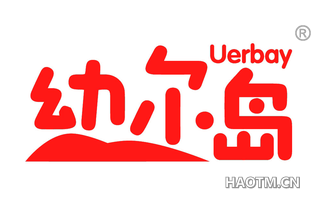 幼尔岛 UERBAY
