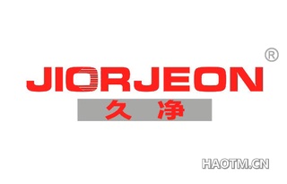 久净 JIORJEON