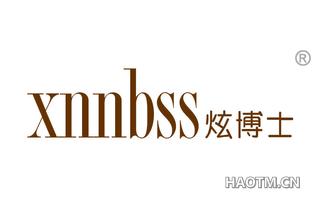 炫博士 XNNBSS