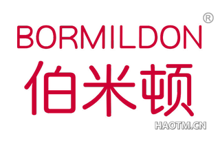 伯米顿 BORMILDON