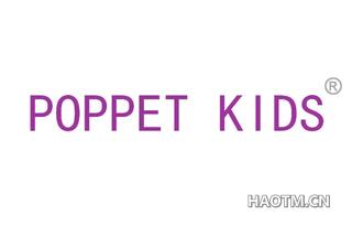 POPPET  KIDS