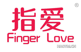 指爱 FINGER LOVE