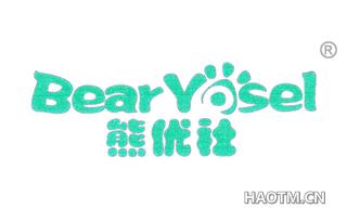 熊优社 BEARYOSEL