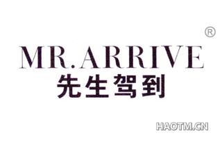 先生驾到 MR ARRIVE
