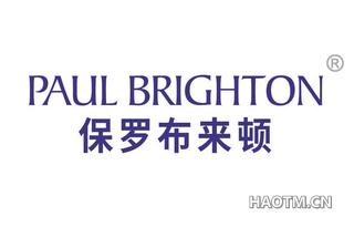 保罗布来顿 PAUL BRIGHTON
