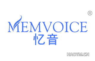忆音 MEMVOICE