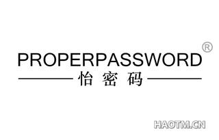 怡密码 PROPERPASSWORD