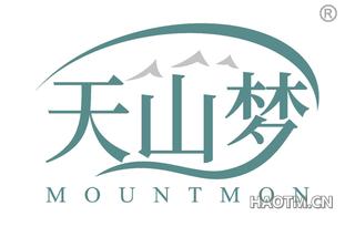 天山梦 MOUNTMON