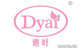 迪叶 DYAR