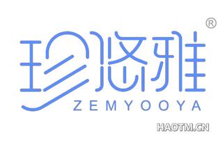 珍悠雅 ZEMYOOYA