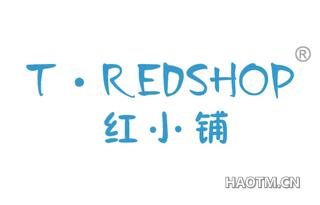 红小铺 T REDSHOP