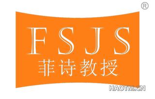 菲诗教授 FSJS