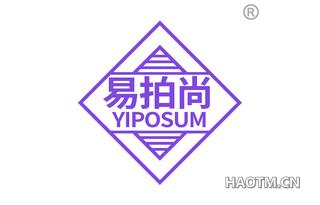 易拍尚 YIPOSUM