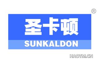 圣卡顿 SUNKALDON