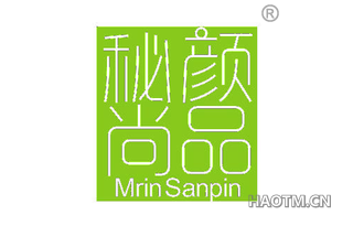 秘颜尚品 MRINSANPIN