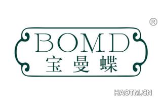 宝曼蝶 BOMD