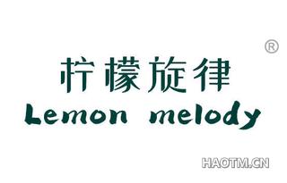 柠檬旋律 LEMON MELODY