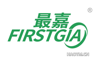 最嘉 FIRSTGIA