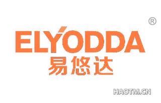 易悠达 ELYODDA