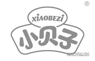 小贝子 XIAOBEZI