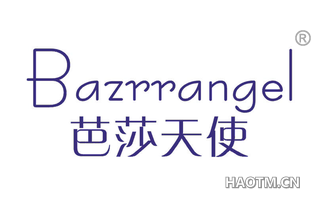 芭莎天使 BAZRRANGEL