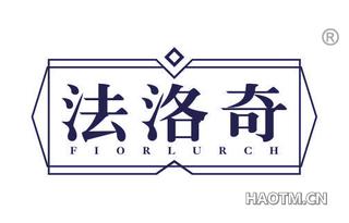 法洛奇 FIORLURCH