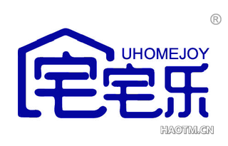 宅宅乐 UHOMEJOY