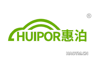 惠泊 HUIPOR