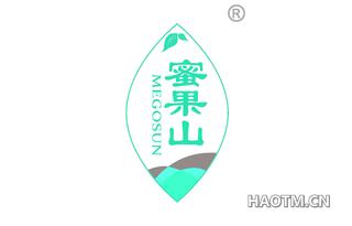 蜜果山 MEGOSUN