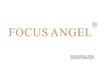 FOCUS ANGEL