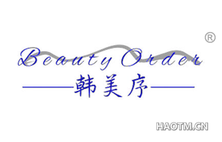 韩美序 BEAUTY ORDER