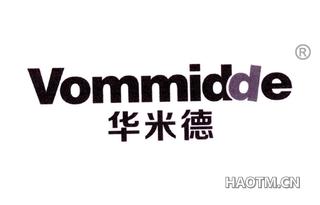 华米德 VOMMIDDE