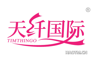 天纤国际 TIMTHINGO