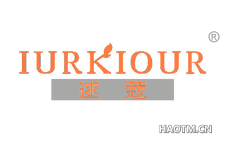 逑蔻 IURKIOUR