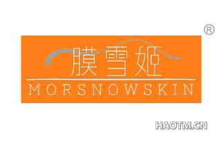 膜雪姬 MORSNOWSKIN