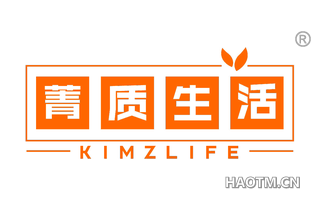 菁质生活 KIMZLIFE