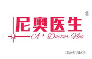 尼奥医生 CA DOCTOR NEO