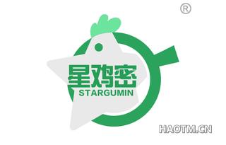 星鸡密 STARGUMIN
