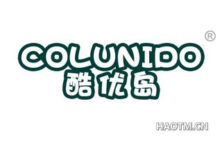 酷优岛 COLUNIDO