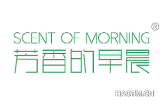 芳香的早晨 SCENT OF MORNING
