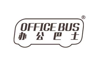办公巴士 OFFICE BUS