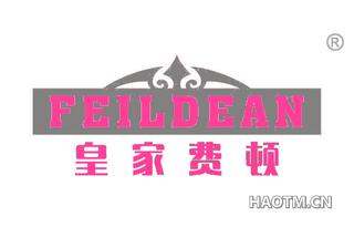 皇家费顿 FEILDEAN